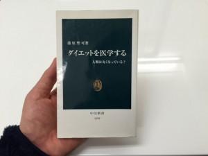 おすすめ本-001